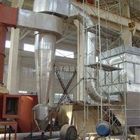 氢氧化钴旋转闪蒸干燥机