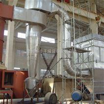 氯�K化亚铜专用干燥机