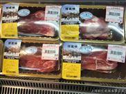 冷鲜肉半自动气调保鲜包装机