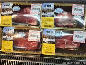 MAP-JY420冷鲜肉半自动气调保鲜包装机