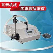 锦州小型定量磁力泵灌装机 规格齐全