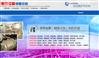 霸州市二手空气冷却器