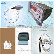 德阳一力速度传感器D-100-02-01 M16*1塲峈