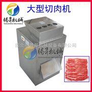 QJ-100-中央厨房设备 多功能立式切肉机 猪肉切片机 牛肉切片机 切肉机