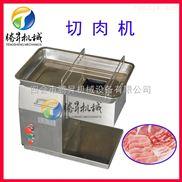 QX-30-電動切肉機 家用切肉機 肉制品加工設備