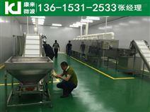 隧道式五谷杂粮熟化设备微波杂粮烘焙机