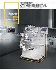 SZ-66全自动月饼机包馅机做枣泥糕的设备机械