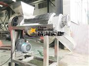 黄瓜螺旋榨汁机