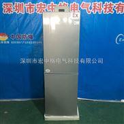 北京防爆冰箱,天津实验室防爆冷藏箱