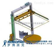 广州ROBOPAC自动缠绕顶部覆膜一体机厂家