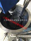 GMD2000石墨烯电热涂料研磨分散机