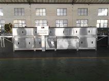 厂家直销 周转箱不锈钢盘清洗机
