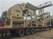 河南裕洲供应(濮阳移动反击破碎机)|破碎站专业生产厂家