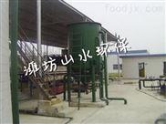 湖北鄂州連續凈化流砂過濾器設備報價