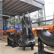400口徑潛水排污泵制造商