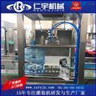 可定制 桶装水单头/双头自动拔盖机