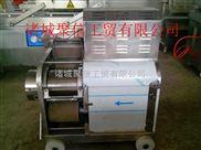 鱼丸鱼糜加工设备之鱼肉采集机