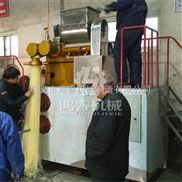 商用全自動米粉生產設備自動化 省人工