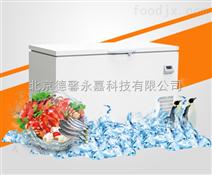 海釣朋友推崇超低溫冰箱/金槍魚保鮮冷藏柜