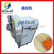 TS-Q50-切笋丝机 土豆切丝机 果蔬切片机 腾昇 优质供货商