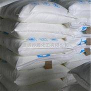 硬脂酸钙 PVC热稳定剂 脱模快不结块 憎水剂
