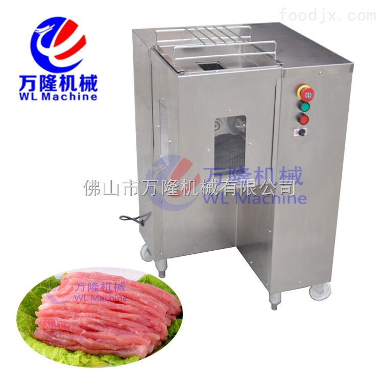电动商用肉类切割机 多功能切肉机 切肉片机