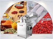 食品厂专用超细大米高能粉碎机图片