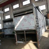 DWT青翘干燥机厂家-华丰干燥