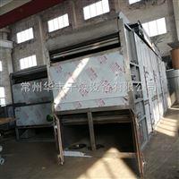 青翘干燥机厂家-华丰干燥