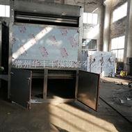 DWT塑料制品带式干燥机