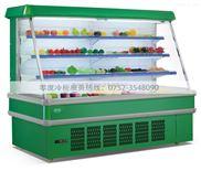零度超市冷柜水果保鲜柜蔬菜冷藏柜风幕柜