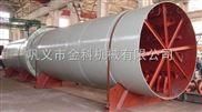 金科豆渣烘干機設備機械化程度高生產能力大