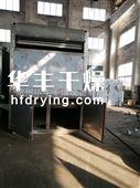 红枣脱水专用干燥机厂家