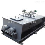 中冶机械 定做SJ双轴粉尘搅拌机型号齐全