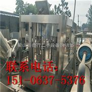 內蒙古二手油脂灌裝機