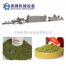 1吨狗粮设备专业生产厂家 宠物食品生产线