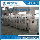 CCGF40-40-40-10高产量四合一矿泉水灌装机
