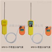 厂家直销一氧化碳检测仪 3C认证 进口传感器