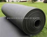 橡塑保温材料价格/橡塑保温板材料报价