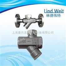 林德伟特蒸汽热动力圆盘式疏水器
