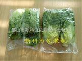 广东叶菜保鲜套袋包装机