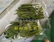 蔬菜自动包装机报价
