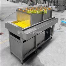 黄桃专用清洗机