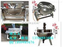 神龙机械蒸汽夹层锅质量值得信赖