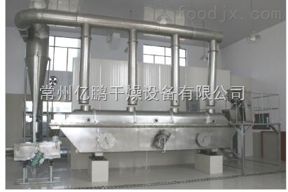 ZLG系列振动流化床干燥机厂家