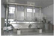 ZLG系列振動流化床干燥機廠家