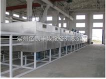 DW系列单层带式干燥机价格
