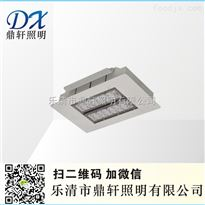 KLD2008AKLD2008ALED棚顶灯150W嵌入式安装