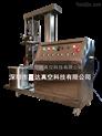 小型搅拌机 立式搅拌机 真空搅拌机厂家 实验型真空搅拌设备
