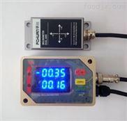 PCT-SR-2S倾角传感器与PCTS600数显仪